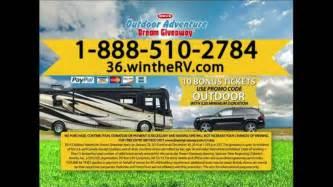 Outdoor Adventures Giveaway - outdoor adventure dream giveaway tv commercial ispot tv