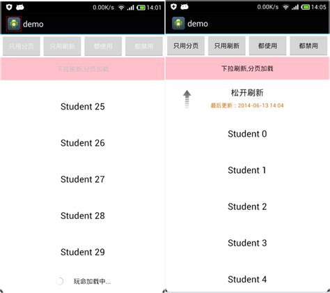 layoutinflater inflate r layout github wuzhenlin135 pageandpulltorefresh an android