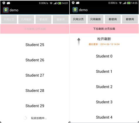 listview layout gravity github wuzhenlin135 pageandpulltorefresh an android