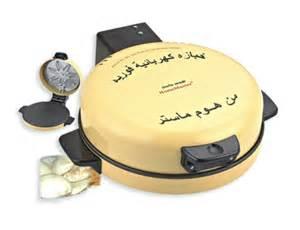 Ceramic Bread Machine Arabic Bread Maker