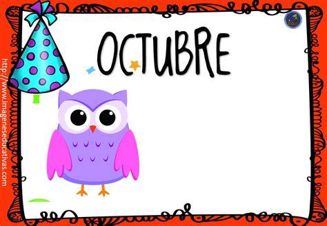 imagenes de cumpleaños octubre carteles cumplea 209 os 10 imagenes educativas
