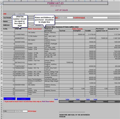 sales tax return format sales tax return form pakistan in excel format debit