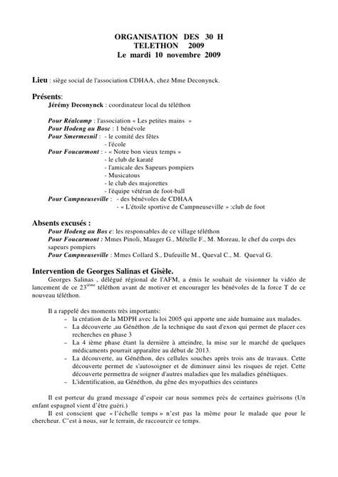 Modèles De Lettre De Compte Rendu Exemple De Compte Rendu Dune Reunion