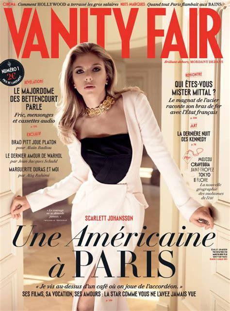 vanity fair choisit johansson pour la couverture