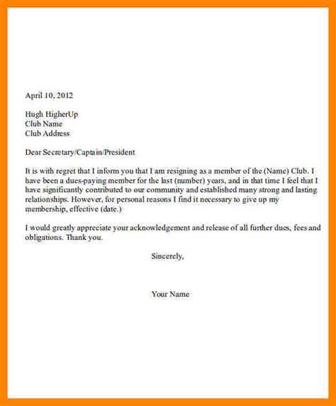period board directors resignation letter samples