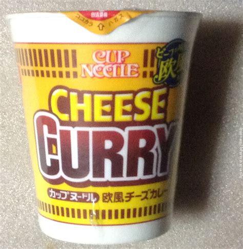 Nissin Cheese Curry 日清カップヌードル欧風チーズカレー カップラーメン ラーメン ぬふふ