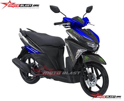 modif striping yamaha soul gt125 bluecore blue motoblast