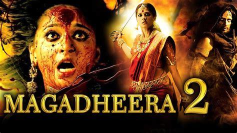 film gratis actiune magadheera 2 2015 full hindi dubbed movie with telugu