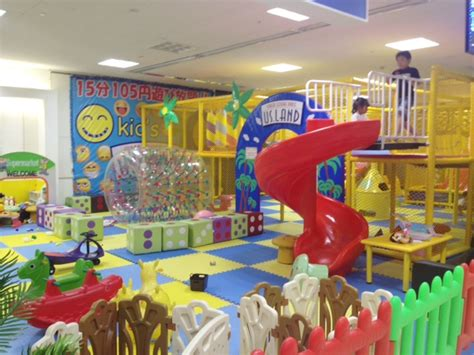 Child S Play Store Near Me Daiei Grocery Store Indoor Playground And More