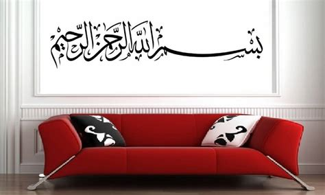 Wall Stickers Love arabische muursticker qualitysticker