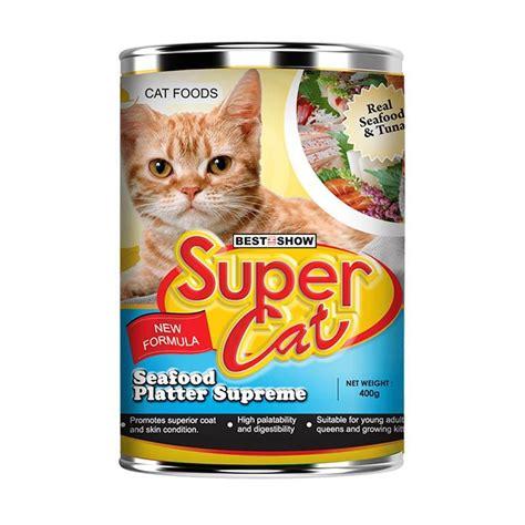 Best Baru Sendok Makanan Hewan Pet Spoon Pet Food Cat Accesories jual best in show cat seafood platter supreme makanan hewan 400 g harga