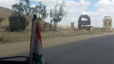 syrian desert across the syrian desert mov