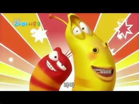 youtube film larva 2015 larva 2015 larva funny cartoon 2015 larva new
