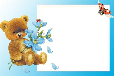 Frame Foto Teddy baby picture frame with teddy children photo frame 24 png background