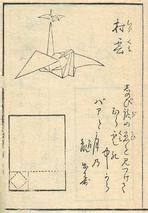 Origami History Facts - origami japan