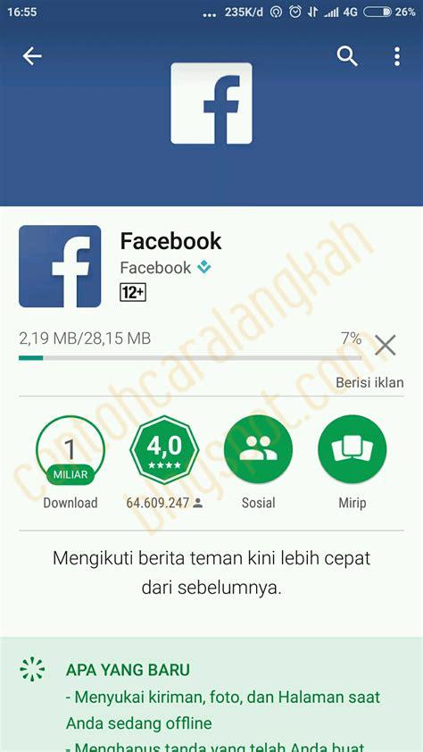 fb lite versi lama daftar fb cara mendaftar facebook lewat hp android