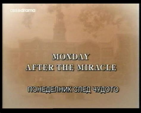 Monday After The Miracle Free Monday After The Miracle 1998 Roma Downey Moira Pickles
