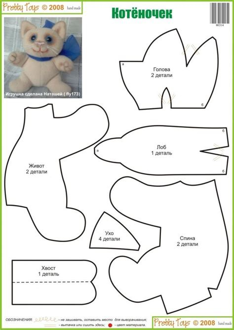 stuffed animal name card template 264 best moldes plantillas templates images on