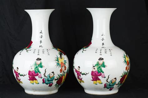 Porcelain Vases And Urns by Pair Japanese Arita Porcelain Bulbous Vases Urns Pottery