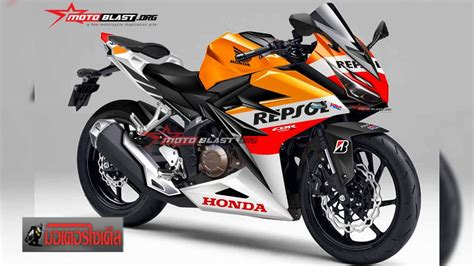 honda cbr 250cc honda cbr 250cc 2017 bocoran warna youtube