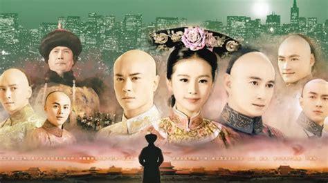 bu bu jing xin starling by each step magazine playplaylah startling by each step bu bu jing xin 步步惊心 watch
