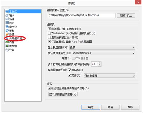 Xp Configure Apache Port 443 | 转 修复关于apache xp的问题 port 443 in use by vmware hostd