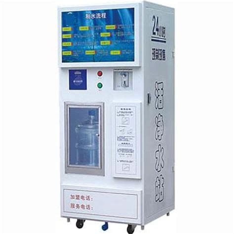 Water Dispenser Vending Machine ro 100a b water vending machine ecopura water equipment co