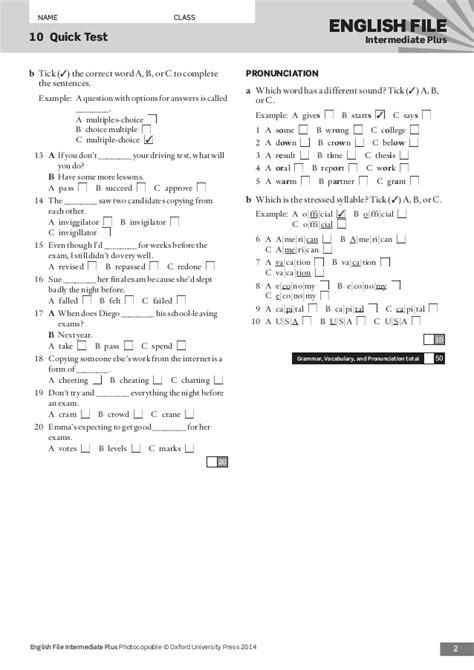 Ef3e Intplus Quicktest 10