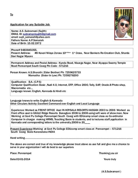 Resume Sample First Job   Sample Resumes