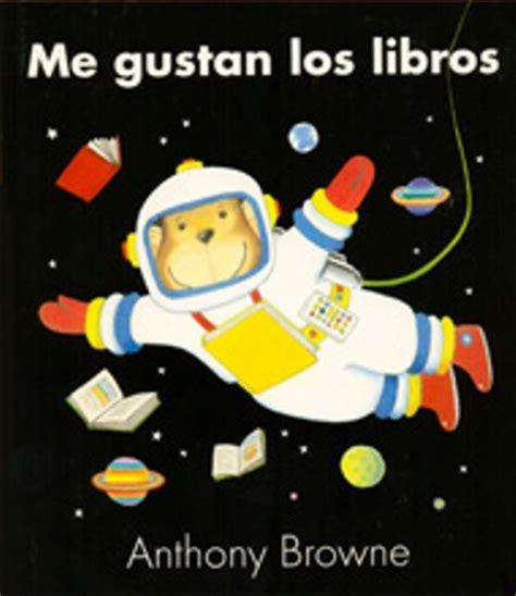 libro a lul le gustan me gustan los libros anthony browne comprar libro en fnac es