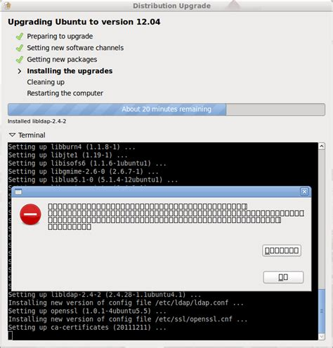 ubuntu 12 04 java plugin august 171 2012 171 boanerges aleman meza computer scientist