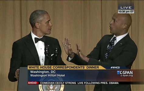 Rage President Free Obama Anger Translator