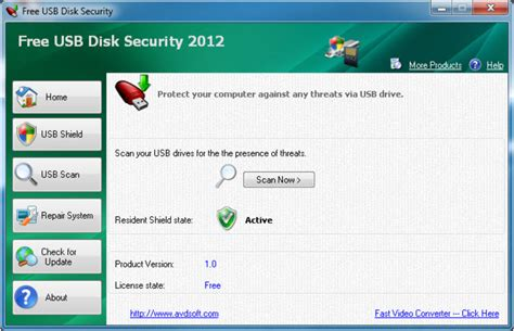 usb disk security 2017 full version free download fiklerbka free usb disk security download