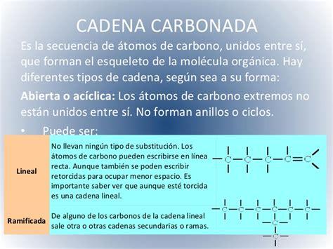 cadenas abiertas y cerradas del carbono qu 237 mica org 225 nica