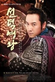 download film great queen seondeok korean historical drama hanbok drama film