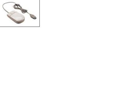 Mouse Kabel Usb Infra guru go materi 2 sem 2 klas 7