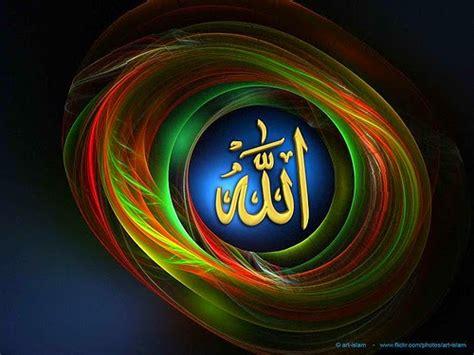 wallpaper animasi islami kumpulan gambar animasi 3d islami wallpaper kaligrafi arab