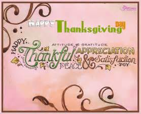 thanksgiving greetings quotes quotesgram