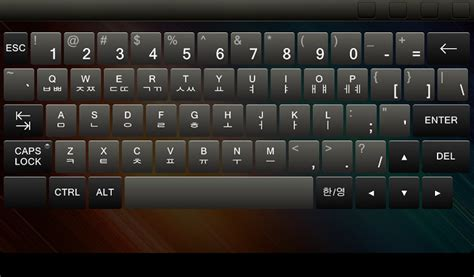 keyboard layout korean korean keyboard related keywords korean keyboard long