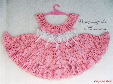 dress pattern for 1 year old 17 best images about crochet baby child dress charts and