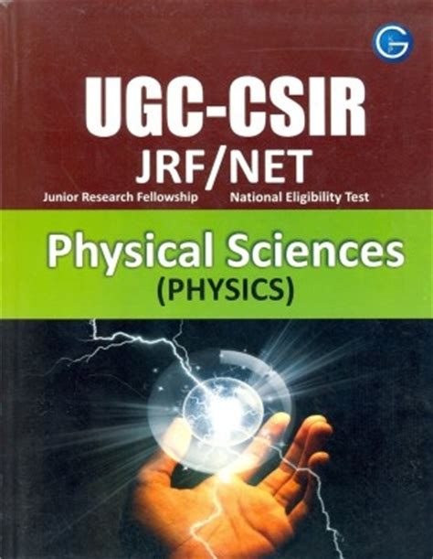 reference books ugc net physics reference books for physical science in icar jrf