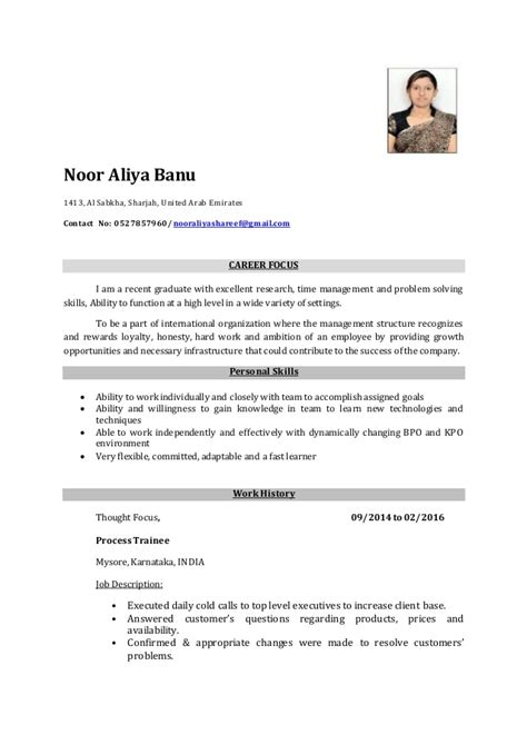 Company Resume by Aliya Company Resume
