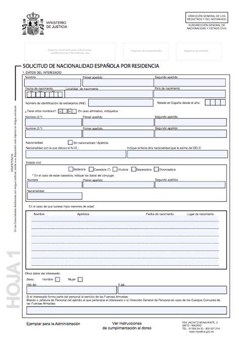 progresar formulario de solicitud progresar es un nuevo d impreso de solicitud de nacionalidad espa 241 ola