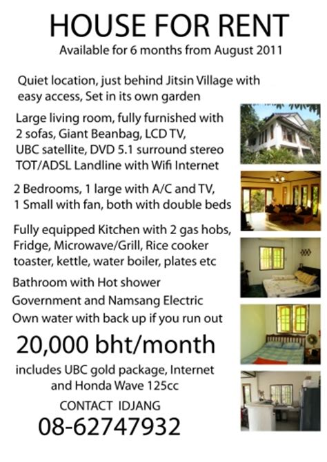 Apartment For Rent Ads Template Living Koh Tao House For Rent In Koh Tao Rental Houses