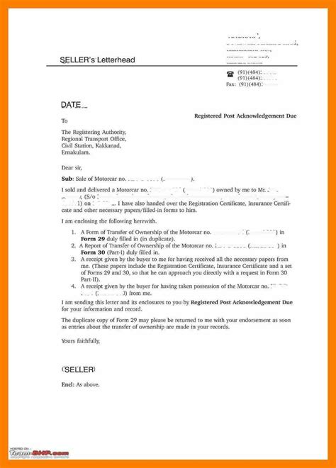 Transfer Letter Vehicle 8 Car Transfer Letter Format Hostess Resume