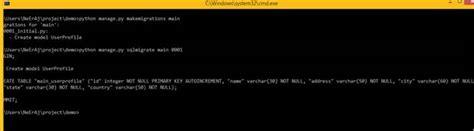 django tutorial makemigrations python django tutorial migration of database models