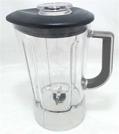 Kitchenaid Blender Pitcher Ksb56pob Kitchenaid Blender 56oz Plastic Pitcher With
