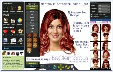 color images for hair to be changed по фото подбор цвета волос