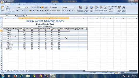 creating worksheet in ms excel 2007 breadandhearth