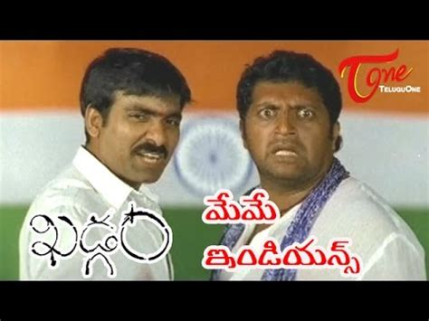 Meme Indians Mp3 Song Download - khadgam songs meme indians ravi teja prakash raj